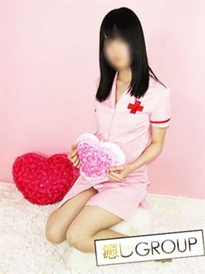椎名 しずる|高級回春&M性感マッサージ 癒し娘診療所 - 水戸風俗