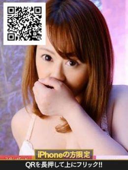 恋仲 美咲 | 欲求不満の人妻&本格SM女王様「LEGEND」 - 熊本市近郊風俗