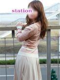 れみ|人妻ステーションでおすすめの女の子