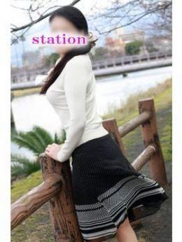 こまち   人妻ステーション - 鹿児島市近郊風俗