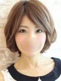 かずみ|博多人妻.jpでおすすめの女の子