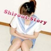 「新人の女の子限定」03/23(金) 15:02 | 素人物語のお得なニュース