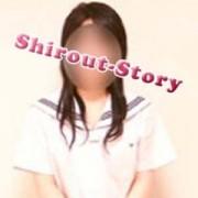 あき|素人物語 - 岸和田・関空風俗