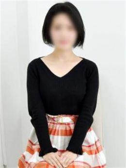 エルサ | 制服向上委員会 - 新宿・歌舞伎町風俗
