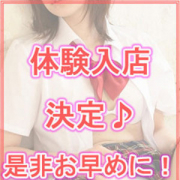 るり|制服向上委員会 - 新宿・歌舞伎町風俗