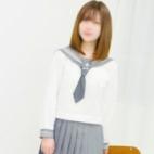 るい|制服向上委員会 - 新宿・歌舞伎町風俗