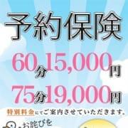 「予約保険はじめました!」10/26(火) 14:31   大久保制服向上委員会のお得なニュース