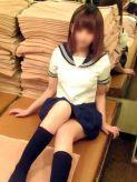 ももこ|新橋平成女学園でおすすめの女の子