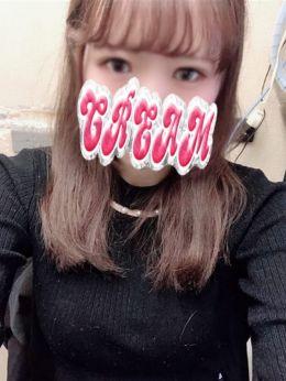 なみ   ぶっかけ!服射女学園 CREAM~くりぃむ~ - 町田風俗