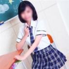 みき|ぶっかけ!服射女学園 CREAM~くりぃむ~ - 町田風俗