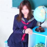 ななこ|ぶっかけ!服射女学園 CREAM~くりぃむ~ - 町田風俗