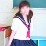 ふうか|ぶっかけ!服射女学園 CREAM~くりぃむ~ - 町田風俗