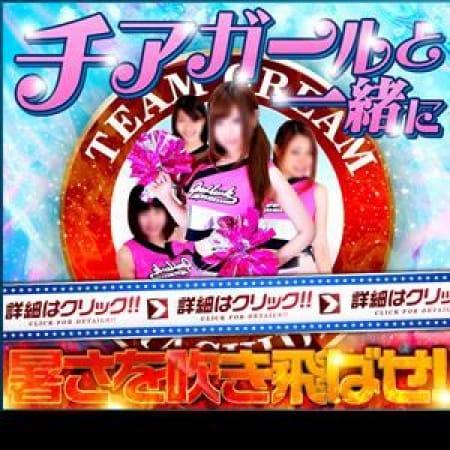 「今月のイベントはコチラ♪」03/21(水) 20:36 | ぶっかけ!服射女学園 CREAM~くりぃむ~のお得なニュース