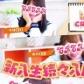 ぶっかけ!服射女学園 CREAM~くりぃむ~の速報写真