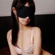 白咲サラ|全裸革命V.I.PスタイルTOKYO - 大久保・新大久保風俗