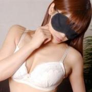 中本こずえ|全裸革命V.I.PスタイルTOKYO - 大久保・新大久保風俗