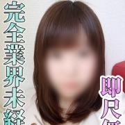 矢口 ふみか | club色妻~若妻と熱女の秘密の情事 - 広島市内風俗