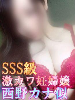 ここみママ | club色妻~若妻と熱女の秘密の情事 - 広島市内風俗