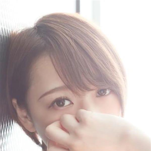 Miyabi【みやび】