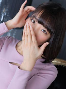 Aiko【あいこ】 | ドレス・コード - 新大阪風俗