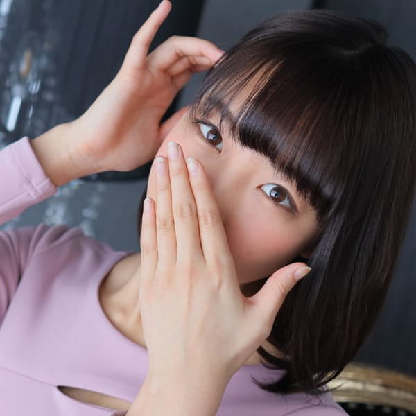 Aiko【あいこ】