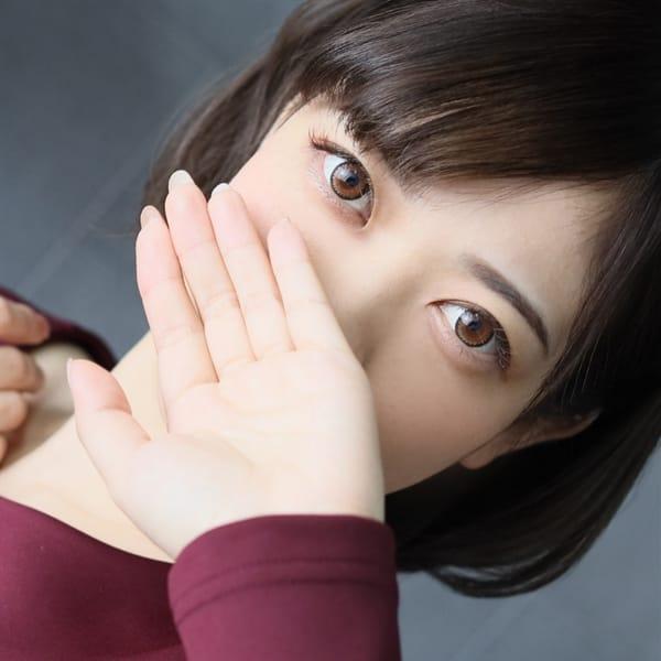Miwa【みわ】