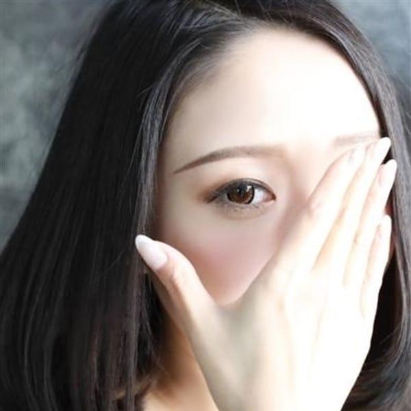 凛音【りお】