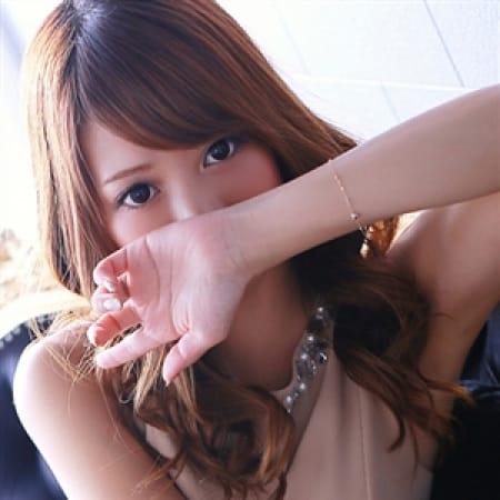 ゆき【笑顔がSoCute♪】 | ドレス・コード(新大阪)