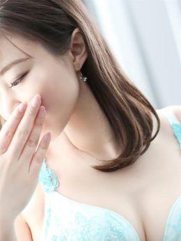 Hina【ひな】 | ドレス・コード - 新大阪風俗