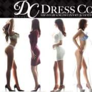 「女の子お任せで極上美女と。。。」02/19(火) 15:37   ドレス・コードのお得なニュース