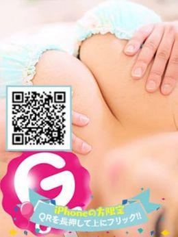 あずさ⭐️エロ技のデパート | 巨乳・美乳のエロい娘専門店「デリボイン」 - 熊本市近郊風俗