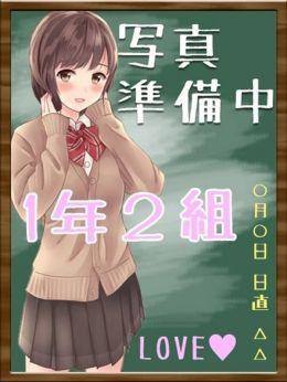 かのん☆超S級の絶対的美少女♪ | 熊本ばってんグループ 1年2組 - 熊本市近郊風俗