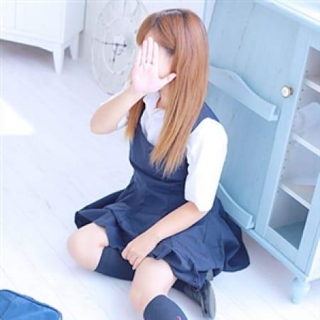 みひろ☆激カワ小柄なロリ生徒♪|熊本ばってんグループ 1年2組 - 熊本市近郊風俗