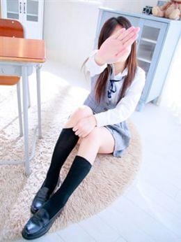 ひめか☆熊本にアイドル降臨! | 熊本ばってんグループ 1年2組 - 熊本市近郊風俗