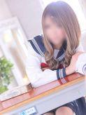えみり☆Mロリ娘♪|1年2組でおすすめの女の子