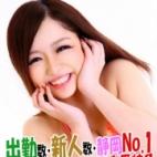 あき 愛特急2006 浜松店 - 浜松・静岡西部風俗