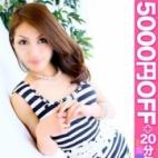 れみ 愛特急2006 浜松店 - 浜松・静岡西部風俗