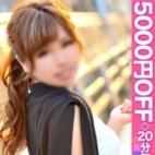 さいか 愛特急2006 浜松店 - 浜松・静岡西部風俗