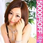 ねいびー 愛特急2006 浜松店 - 浜松・静岡西部風俗