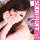 びっぷ 愛特急2006 浜松店 - 浜松・静岡西部風俗