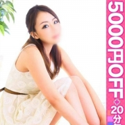 しょぱーる|愛特急2006 浜松店 - 浜松・静岡西部風俗