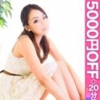 しょぱーる 愛特急2006 浜松店 - 浜松・静岡西部風俗