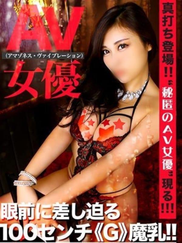 極嬢(愛特急2006 浜松店)のプロフ写真1枚目