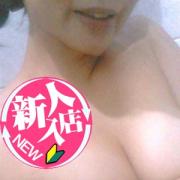 ないん|愛特急2006 浜松店 - 浜松・静岡西部風俗