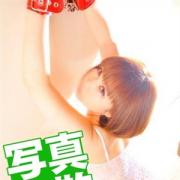 五G嵐|愛特急2006 浜松店 - 浜松・静岡西部風俗