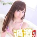 みらくる|愛特急2006 浜松店 - 浜松・静岡西部風俗