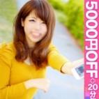 にゃんにゃん 愛特急2006 浜松店 - 浜松・静岡西部風俗