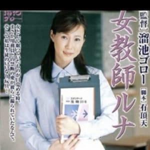 赤坂ルナ | 旅のとも 伊勢志摩 - 松阪風俗