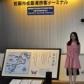 旅のとも 伊勢志摩の速報写真