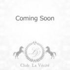 奥山 あずさ|Club La Verite(クラブ・ラ・ヴェリテ) - 渋谷風俗